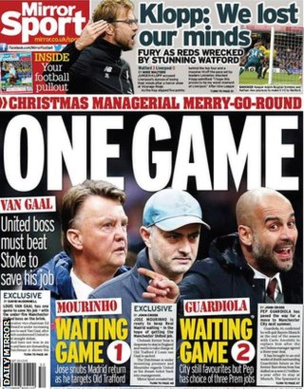 mirror van gaal sacked