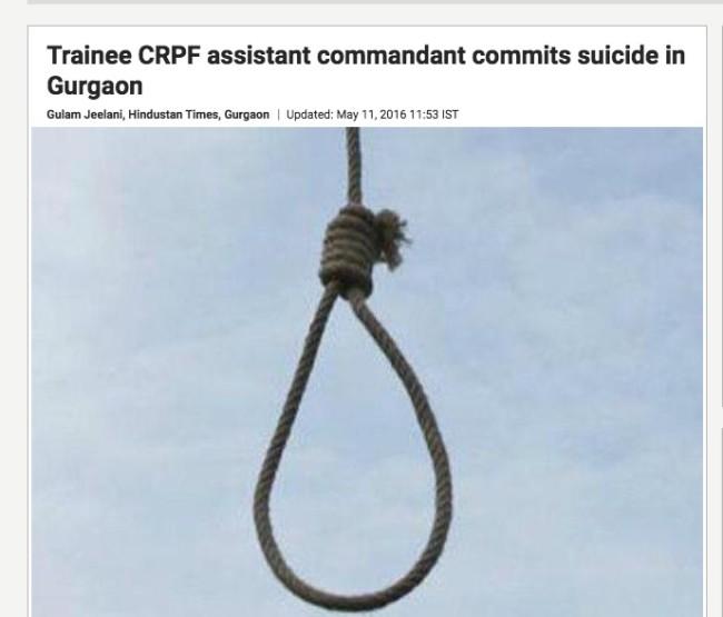 hindustan times suicide noose