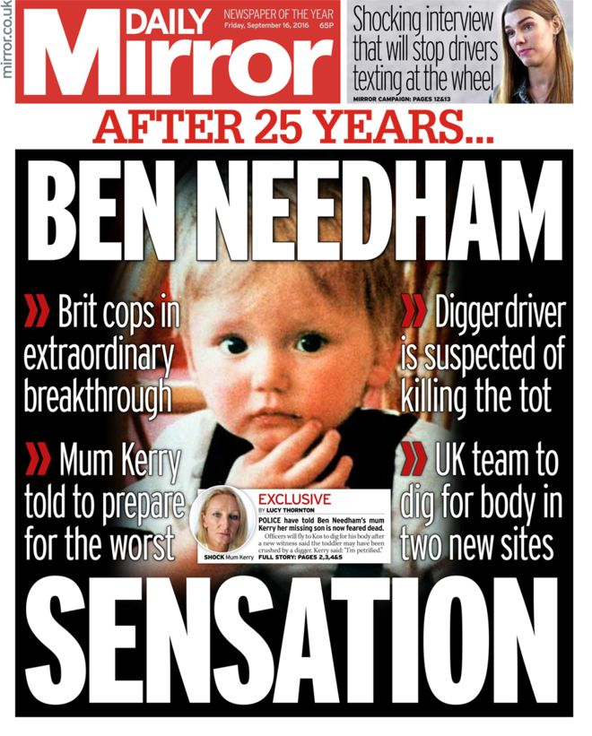 Ben Needham mirror