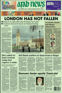 arab news westminster killer