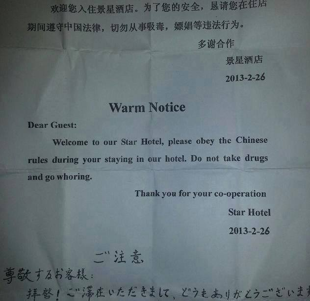 Warm Notice whoring drugs Chinese hotel