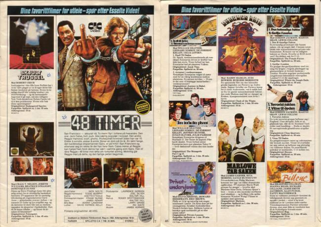 nordic vintage VHS