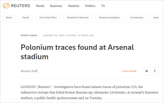 polonium arsenal