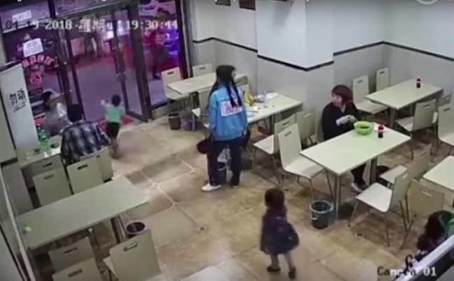 china trip restaurant