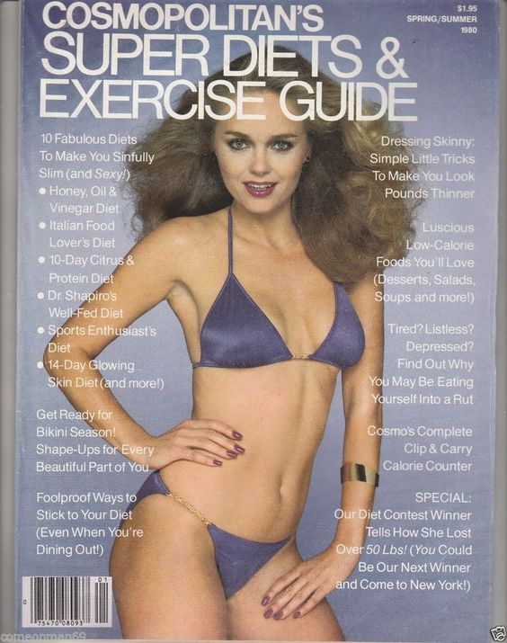 Cosmopolitan Super Diets & Exercise Guide Spring/Summer 1980 cover with Kathy Davis