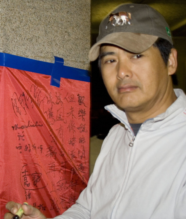 Chow_Yun_Fat_for_wiki money