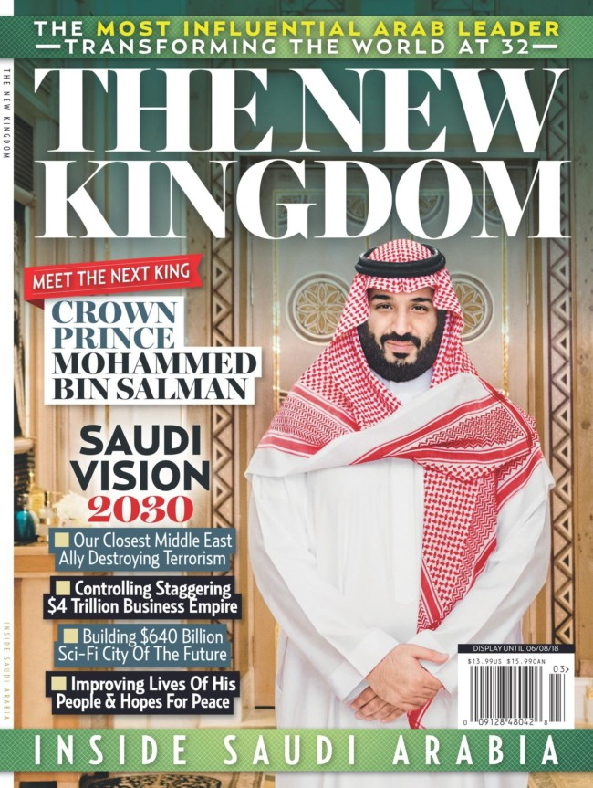crown prince saudi arabia