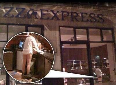 Експрес секс