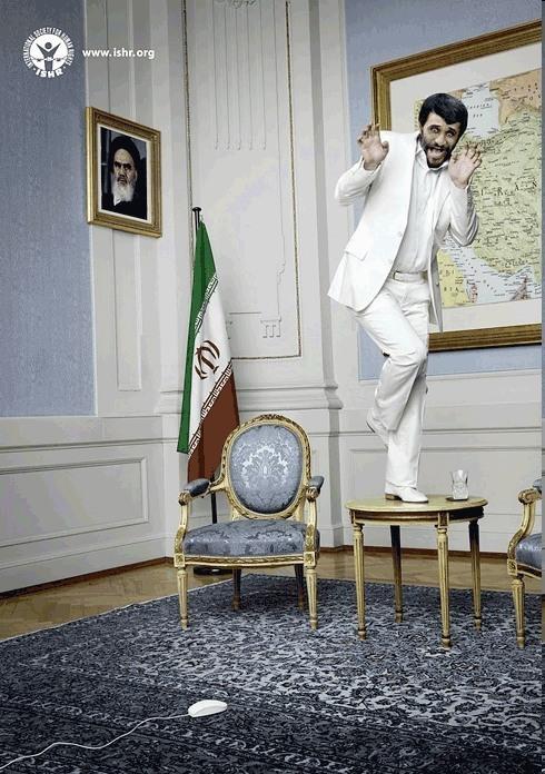 ahmadinejad-blame-the-jewish-maus1