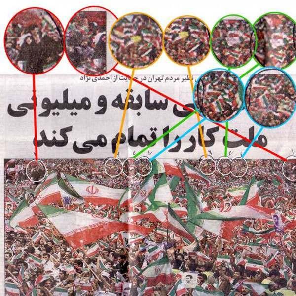ahmadinejad-photshop