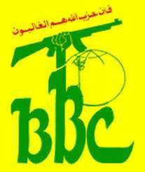 bbc-bias.jpg
