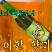 beer-north-korea