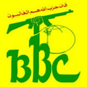 biased-bbc1