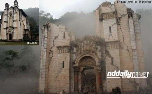 china-quake-4.jpg