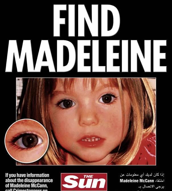find-amddie