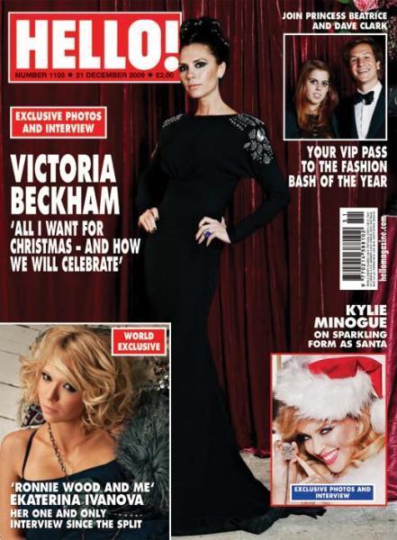 hello-victoria-beckham