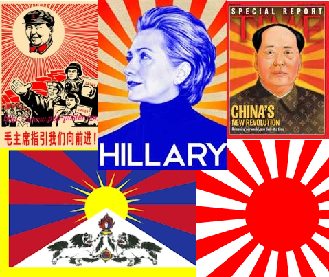 hillary-clintons-news-poster.png