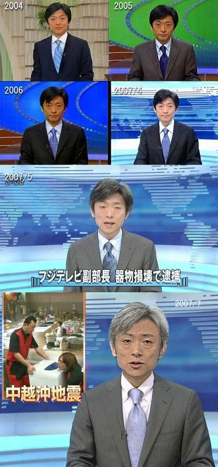 japannews4.jpg