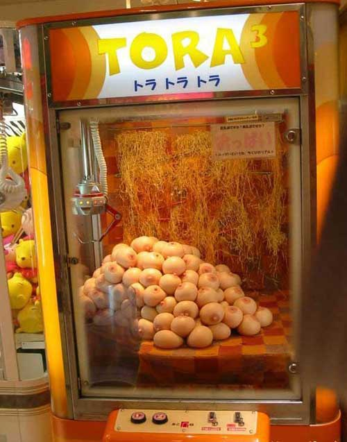 http://www.anorak.co.uk/wp-content/uploads/kerry-katona-vending-machine.jpg