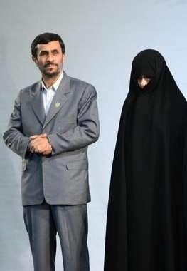 mrs-ahmadinejad2
