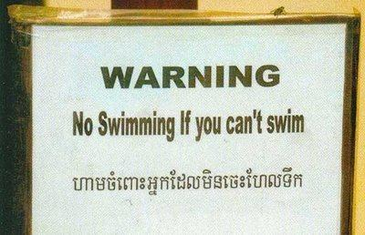 no-swimming-if-you-cant-swim