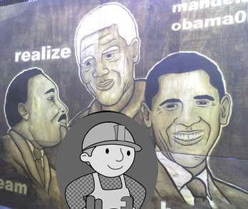 obama-mandela-king.jpg