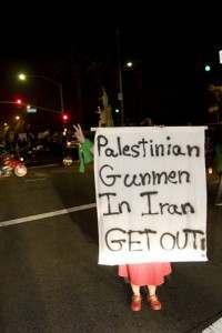 palestinians-iran
