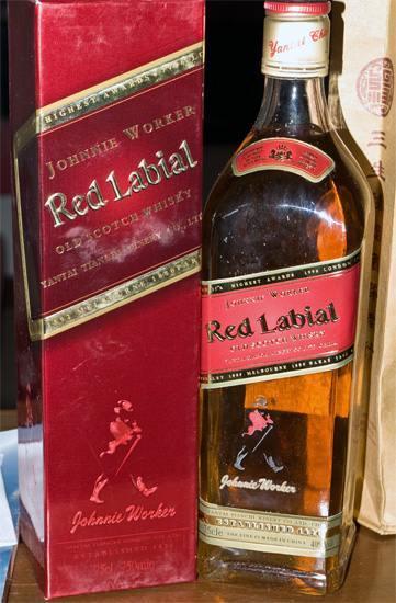 red-labial.jpg