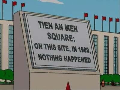 tienanmen-square
