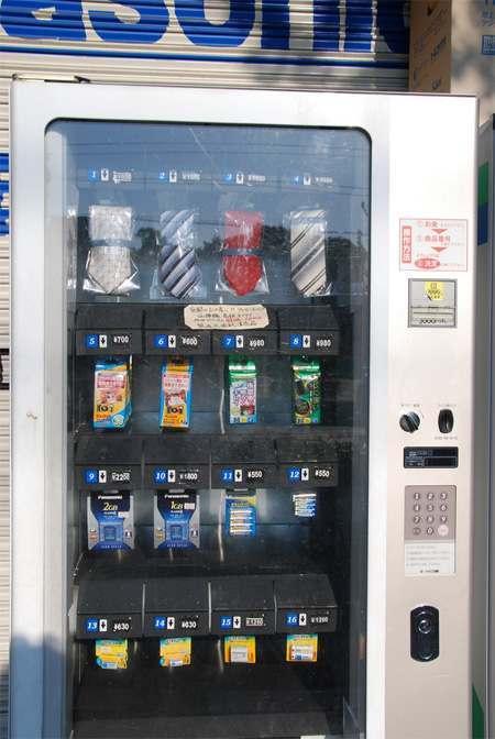 ties-vending
