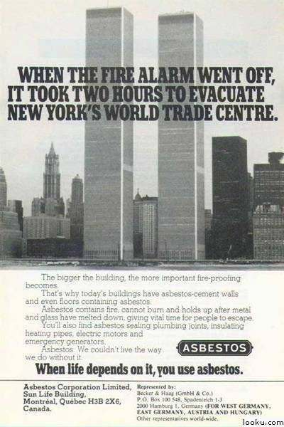 twin-towers-asbestos