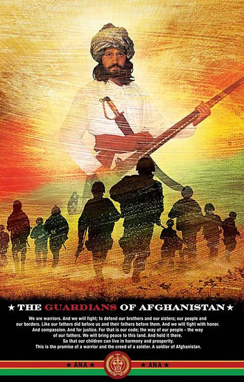 afghanistan-advert-2