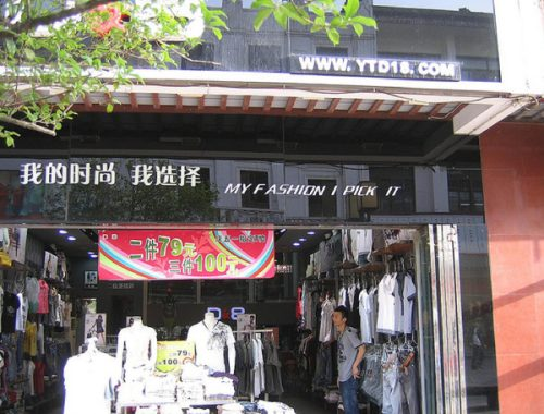chinese-business-names-9