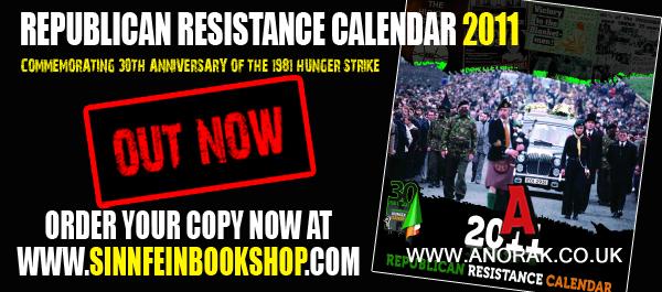 2011_calendar_ad