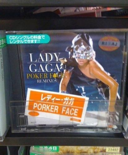 imagesporker-face