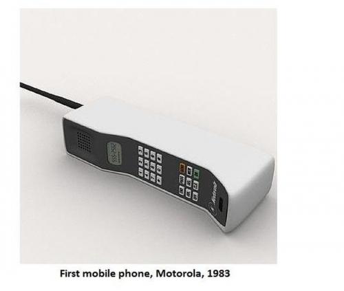 first-mobiule-1983