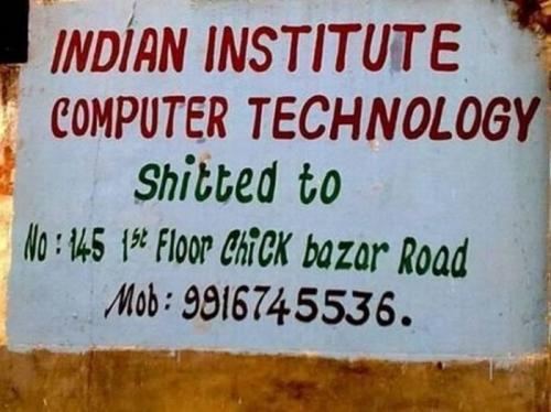 indian-instutue-of-computer-technology