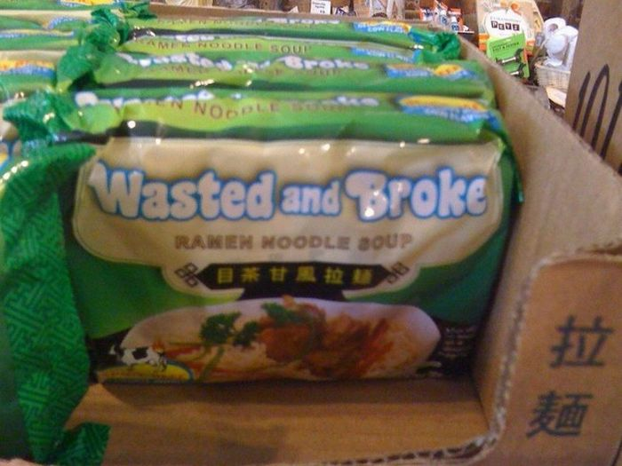 wasted-noodles