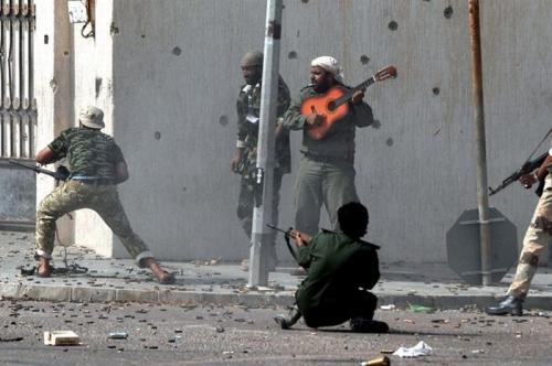 libya-guitar