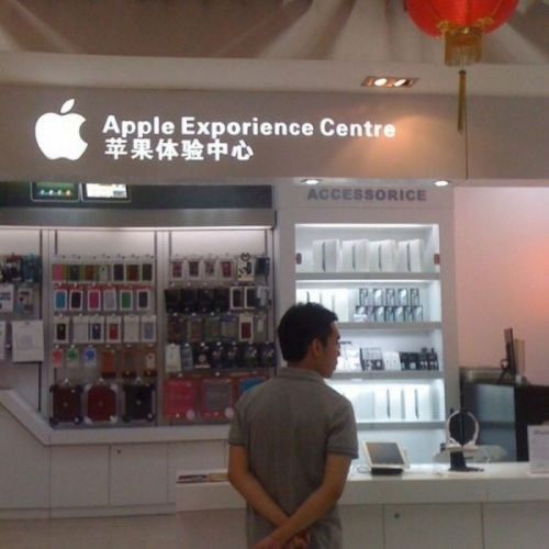 apple-experionce