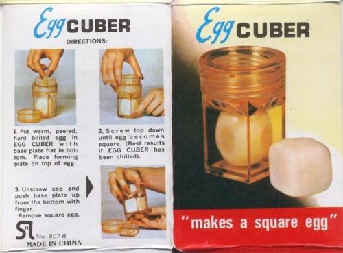 egg-cuber