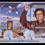 Gaddafi – A Life In Stamps