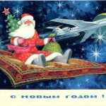 Christmas Cards from the Soviet Union space race