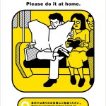 Please Do It At Home: Japan's weird and wonderful public transport advice posters