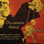 German Pro-Soviet Propaganda Of World War Two: The Crimea, The Jews And The Nazi Good Guys