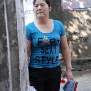 Shanghai t-shirts swearing english