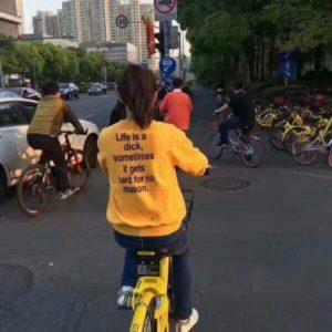 Shanghai t-shirts swearing english
