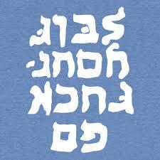 The Jeremy Corbyn and Jewdas Seder abridged