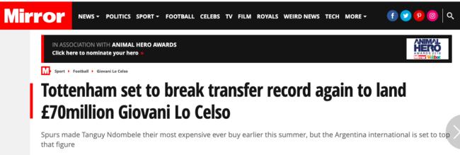 Giovani Lo Celso transfer