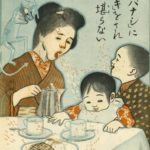 Beat Coronavirus Covid-19 with these Japanese health posters from 1918